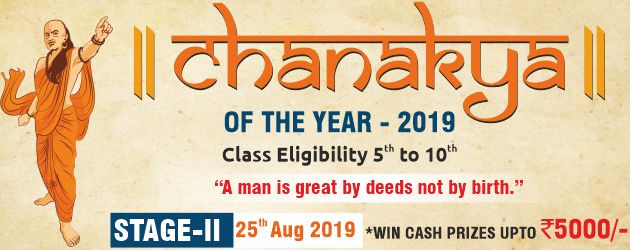 Chanakya of the Year 2019